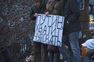 Оппозиция ответит на массовые фальсификации протестными акциями