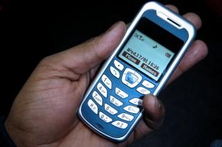 Подзарядить «мобильник» станет возможно в парках города