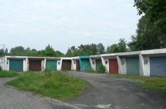 гаражи
