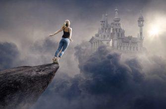 страх сон ужас женщина