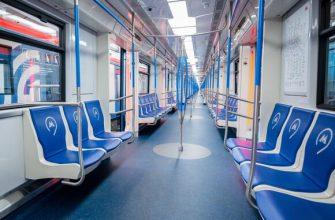 москва 2020 поезд метро