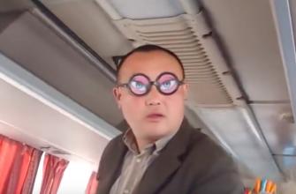 очки ннадо