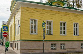 Дом 1812 года