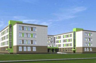 проект школы в Серпухове