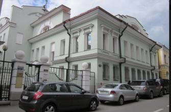 Большой Палашёвский пер., 13 строение 1. Сайт: Wikimapia