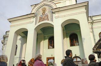 Храм святителя Николая на Трех Горах. Фото: официальный сайт Мэра Москвы