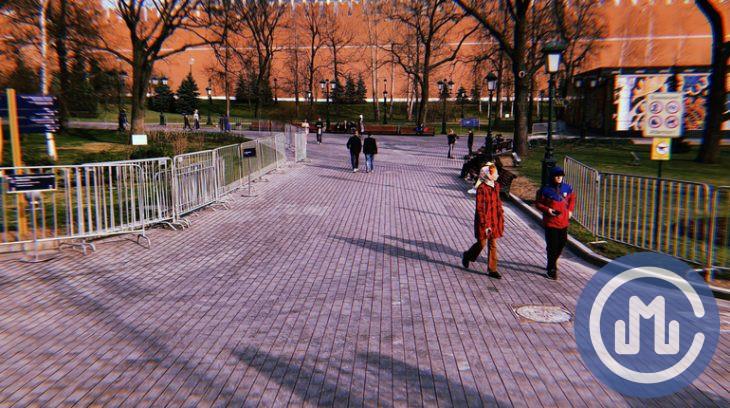 Александровский сад. парк