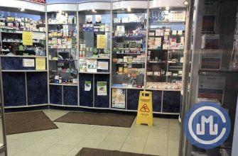 Аптека на Свободном проспекте