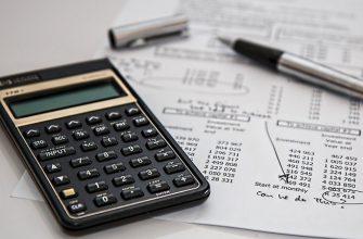 Налог. Финансы. Калькулятор.