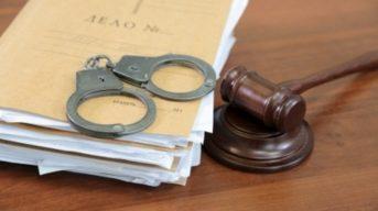 Суд в Москве арестовал подмосковного следователя по делу о взятке