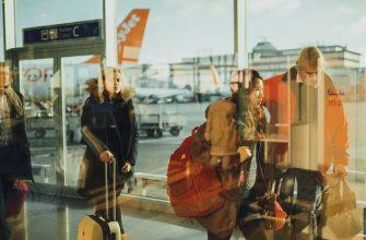 Аэропорт туризм отдых поездка тур