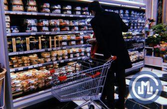 магазин. супермаркет