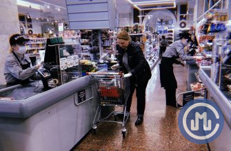 супермаркет. магазин