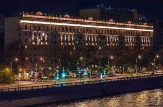 Подсветка на зданиях на Саввинской и Бережковской набережных