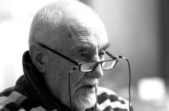старик дедушка пенсионер