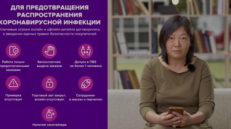 владелица интернет-магазина Wildberries Татьяна Бакальчук