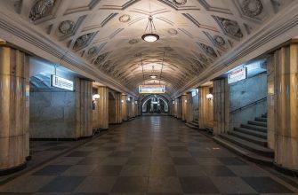 Театральная метро