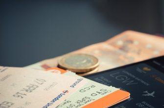 туризм отпуск отдых тур билет