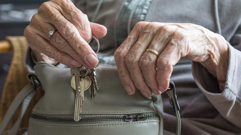 пенсионер ключ