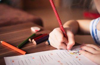 ребенок дети школа учеба детский сад детсад