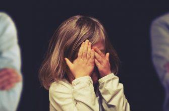 ребенок дети развод