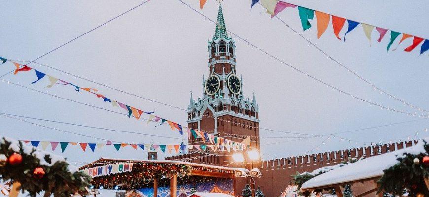 россия кремль праздник