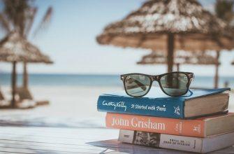 отдых пляж санаторий курорт
