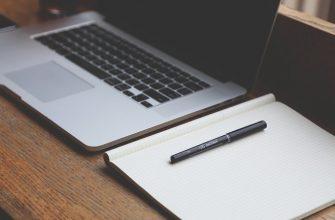 образование обучение комп технологии бизнес студент