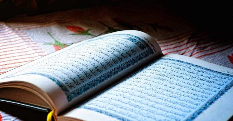 Мусульманство религия рамадан Коран