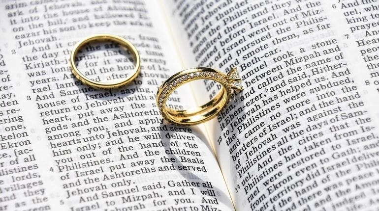 стихи книга кольцо свадьба любовь