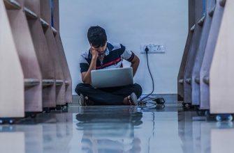 образование технологии студент школа обучение