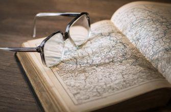 очки книга образование обучение студент преподаватель география