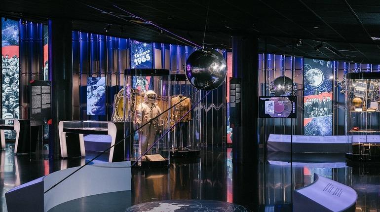 космос космонавт музей