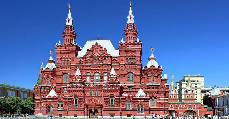 ГИМ государственный исторический музей