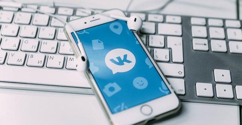 соцсети вк приложение смартфон