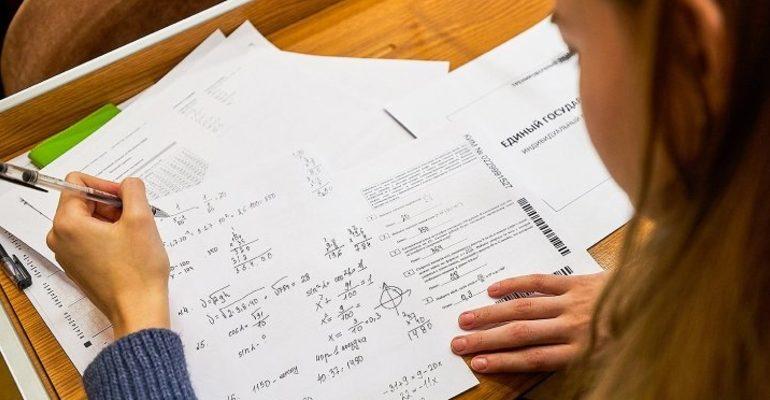 учеба егэ универ школа тест