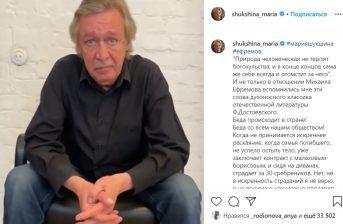 Михаил Ефремов будет просить о помиловании