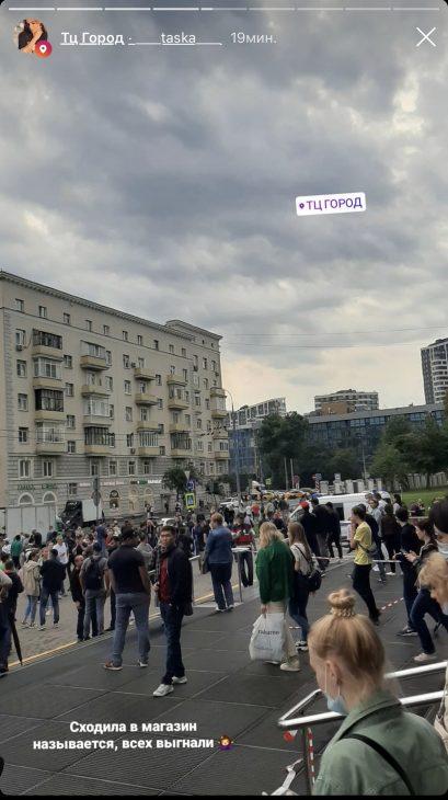 Эвакуация в ТЦ «Город». Публикация пользователя __taska__, Instagram