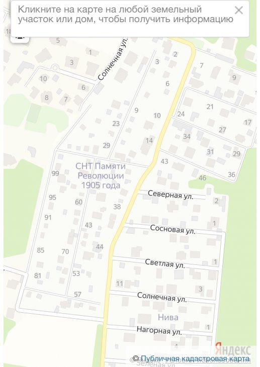 На месте «Горбушки» в Москве построят 500 тыс. кв. метров