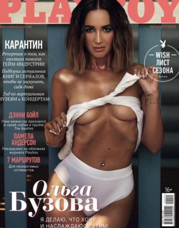 Голая Бузова на обложке для Playboy взбудоражила фанатов | Москва.ру