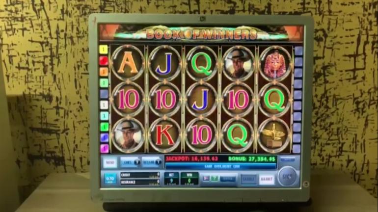 Подмосковное казино бездепозитные казино мира онлайн