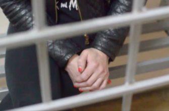 задержание арест