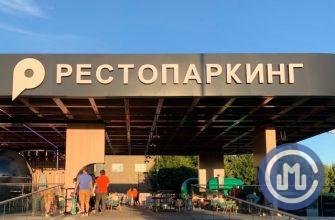 """Фото: """"Москва.ру""""/ Альбика Халидова"""