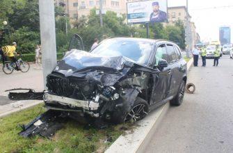 дтп авария