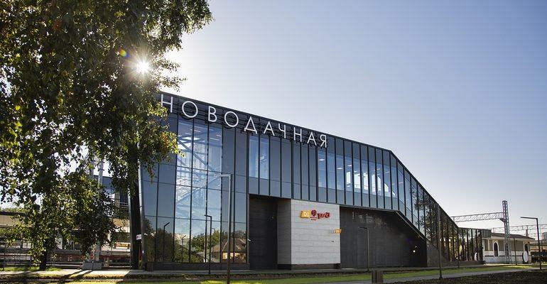 Станция Новодачная МЦД-1