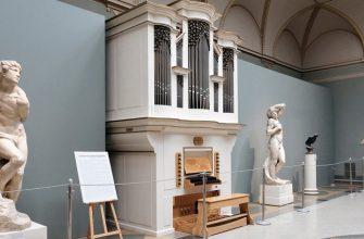 культура искусство музей экспозиция