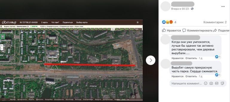 кунцево дублер вырубка парка