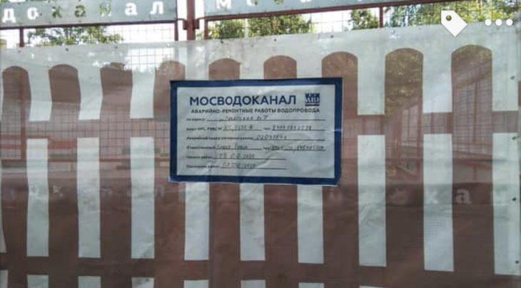 Дом по реновации в районе Бабушкинский на ул. Печорская, вл. 7 введут в 2021 году - 2020 реновация пятиэтажек в Москве