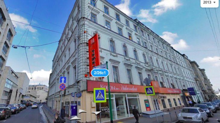 Дом Позднякова, Наполеоновский театр