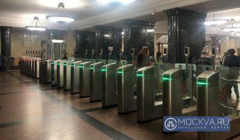 На всех станциях Москвы с 15 октября начнет работу система оплаты Face Pay